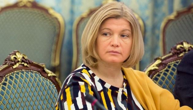 Украинские консулы будут добиваться встречи с моряками в Москве - Геращенко