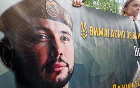 Украина не смогла вступить в судебный процесс по делу Маркива