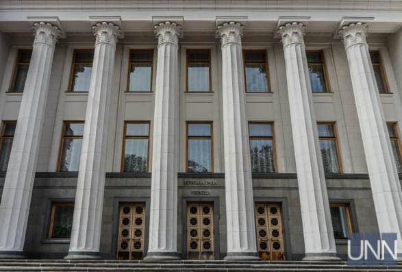 Рада сегодня рассмотрит изменения в Конституцию о переименовании областей