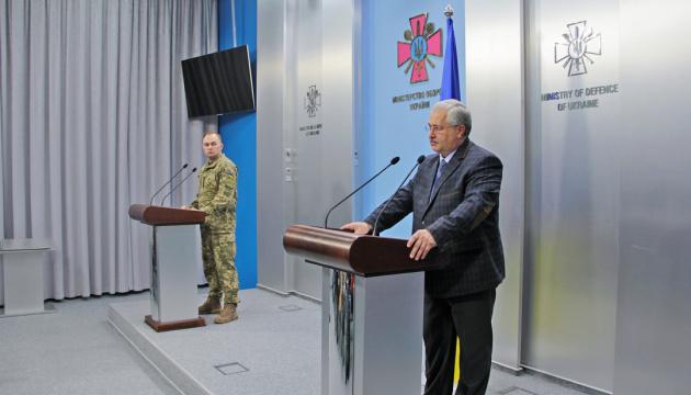 Борьба с коррупцией: в Минобороны действует три программы НАТО