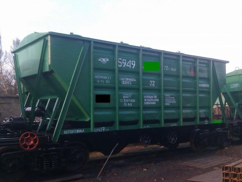 ЕБРР выделил «Укрзализныце» 150 миллионов долларов на закупку новых грузовых полувагонов