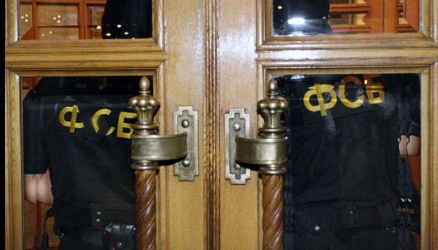 В СБУ рассказали, как ФСБ пытается вербовать украинцев