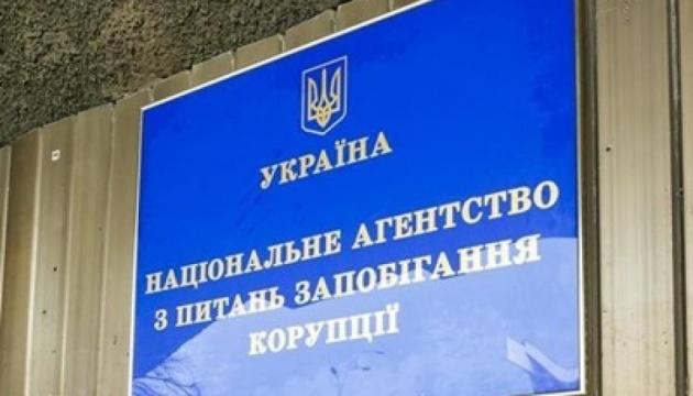 НАПК уже вернуло в бюджет более 1,5 миллиона гривень