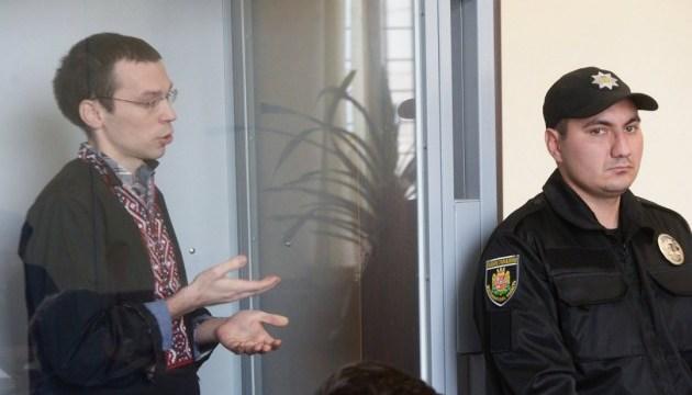 Суд продлил домашний арест журналисту Муравицкому