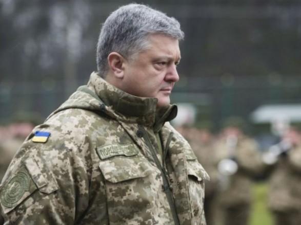 В «Урядовом курьере» опубликовали указ овведении военного положения на60 суток