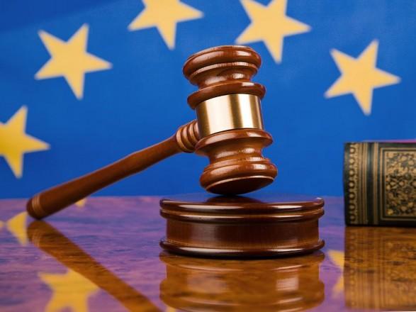 ЕСПЧ присудил ромам компенсацию за погром их поселения в Одесской области