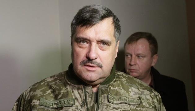 Дело сбитого Ил-76: жалобу экс-главы штаба АТО Назарова оставили без рассмотрения