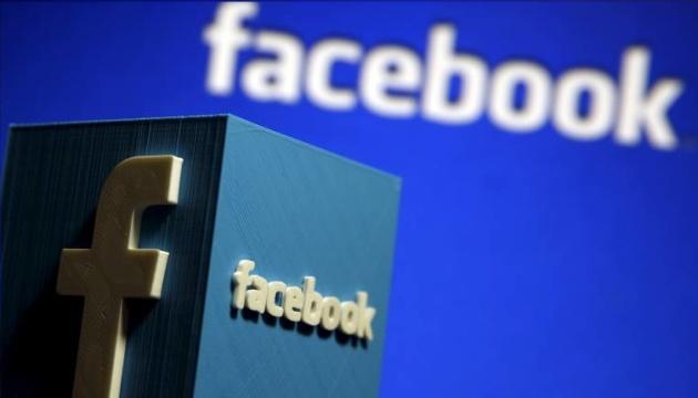Facebook удаляет посты украинцев об агрессии РФ и эскалации на Азове
