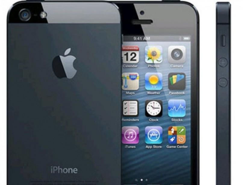 Apple назвала устаревшим iPhone 5 и отказалась от его обслуживания (ФОТО)