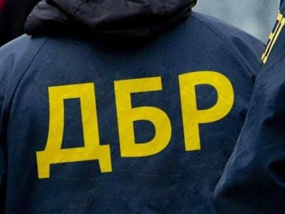 Следователи ГБР открыли первые производства за взятки