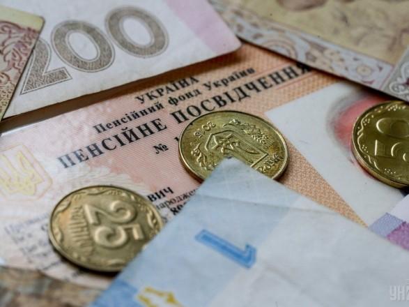 """Правительство поручило проверить стоимость доставки пенсий """"Укрпочтой"""""""