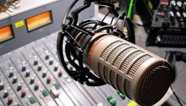"""""""Радио НВ"""" оштрафовали за нарушение языковых квот"""