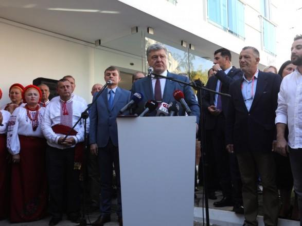 В Анталии открыли новое консульство Украины