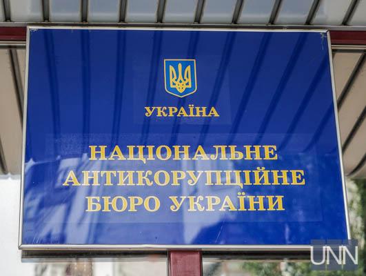 НАБУ не расследует дел против Павелко