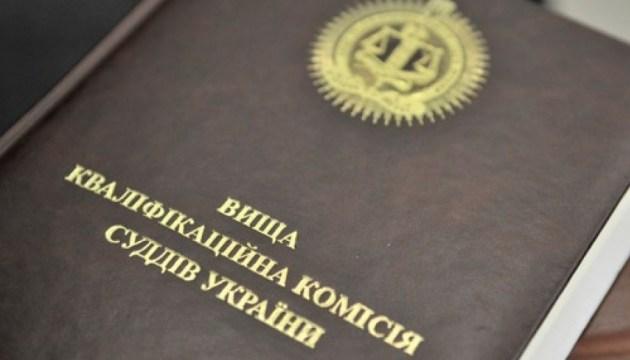Антикоррупционный суд: ВККС избрала совет международных экспертов