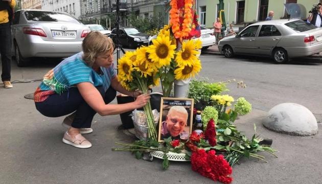 Преступления против прессы: в посольстве США вспомнили о делах Гонгадзе и Шеремета