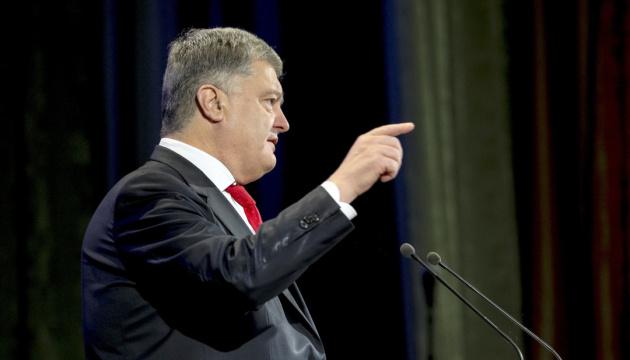 Мир научился произносить, что это не конфликт в Украине, а агрессия РФ - Порошенко