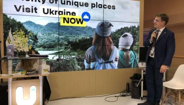 МИП презентовало национальный бренд Ukraine NOW в Шанхае