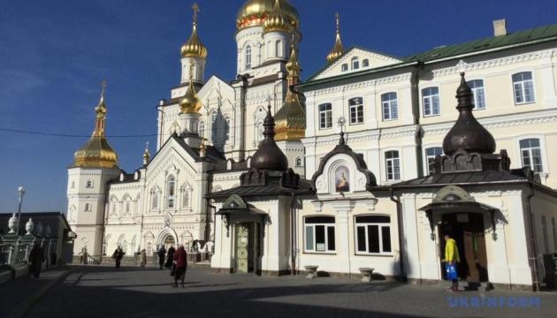 Кабмин вернул Почаевскую лавру в состав государственного заповедника