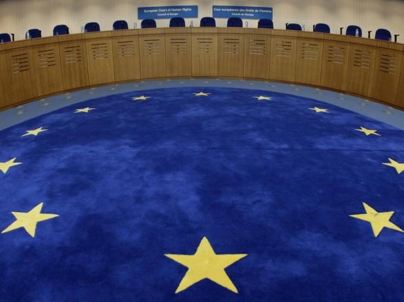 Украинцы в этом году получили от государства по решению ЕСПЧ более 96 млн грн