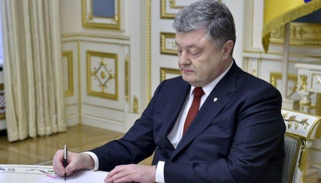 Порошенко подписал указ о стипендии детям погибших журналистов