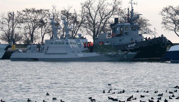 У Бабина проверяют информацию о месте и условиях пребывания украинских моряков