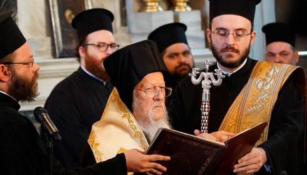 Вселенский Патриархат подтверждает свое решение о Томосе для Украины – коммюнике