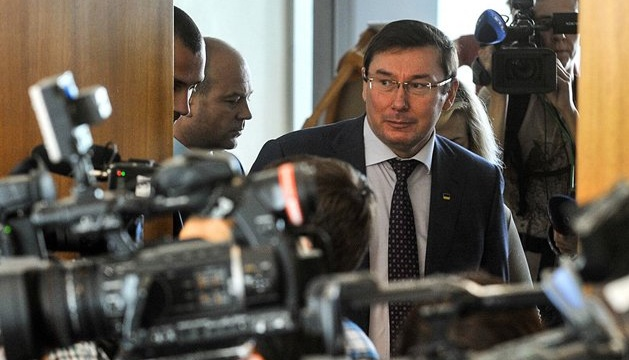Генеральный прокурор провел совещание по делу Гандзюк