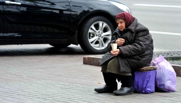 Как подкупить украинский народ?