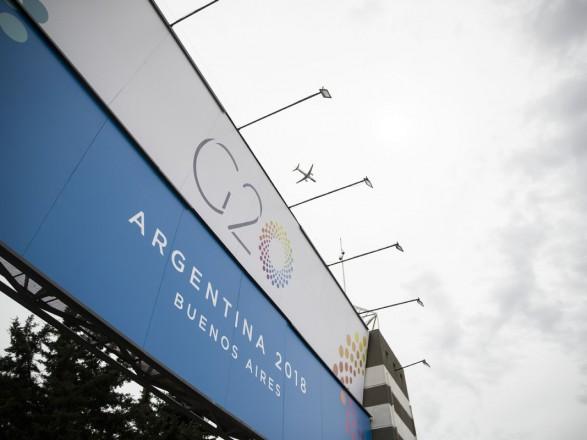 Саммит G20 начинается в Аргентине