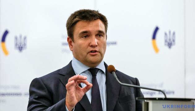 Климкин объяснил, почему суд над захваченными Россией моряками невозможен