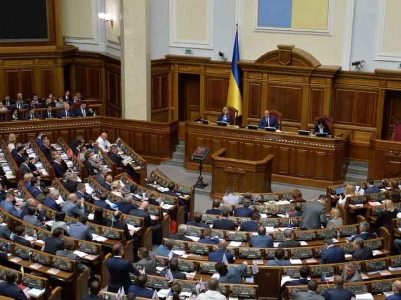 22 ноября Верховная Рада рассмотрит проект госбюджета на 2019 год