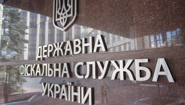 Главам ГФС Винницкой области сообщили о подозрении в создании преступной организации