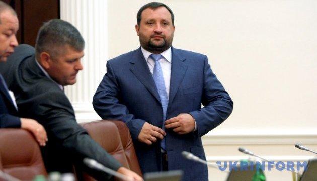 Суд обязал ГПУ возобновить расследование дела Арбузова