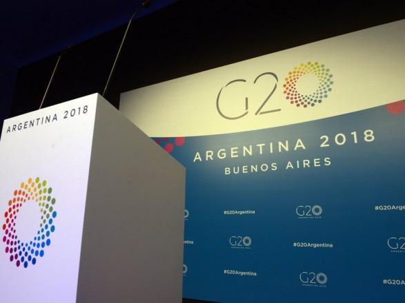 Лидеры G20 начали заседание саммита в Буэнос-Айресе