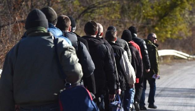 Украина готова помиловать 60 преступников в обмен на освобождение заложников ОРДЛО