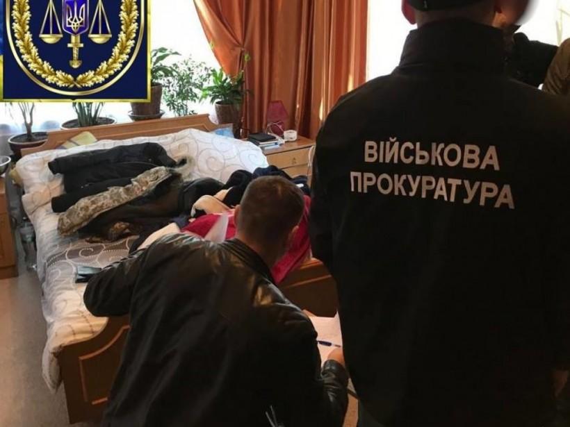 В Киеве на взятке поймали полковника, отвечающего за моральное состояние украинской армии (ФОТО)