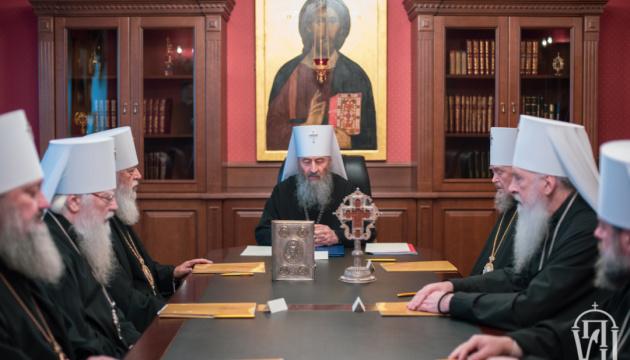 В Киево-Печерской лавре началось заседание Синода УПЦ МП