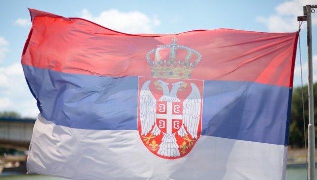 Сербская церковь отказалась признать решения Константинополя по Украине