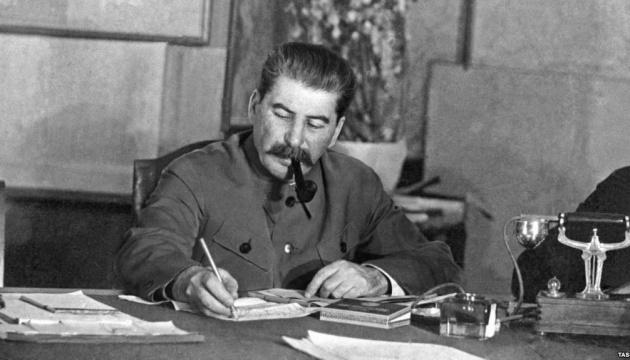 Как Сталин превратил РПЦ в агентуру НКВД