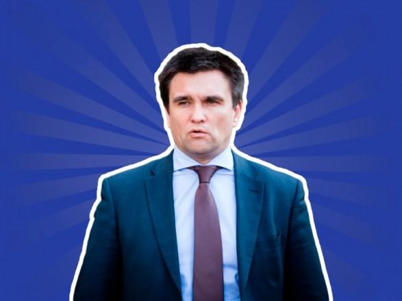 """Климкин пообещал России наказание за """"выборы"""" в ОРДЛО"""
