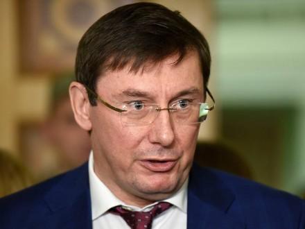 Луценко считает российские санкции пиар-ходом для населения РФ
