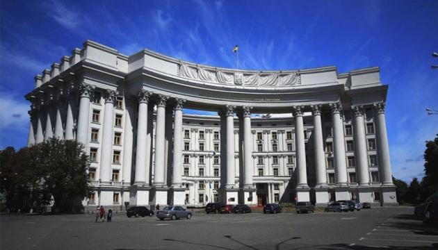 В МИД прокомментировали избиение канадского фотографа в центре Киева
