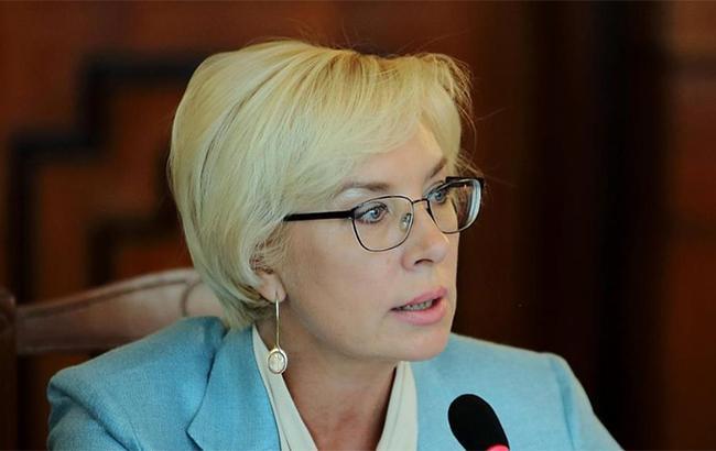 Нескольких задержанных в оккупированном Крыму украинцев посадили в спецкарцер, - Денисова