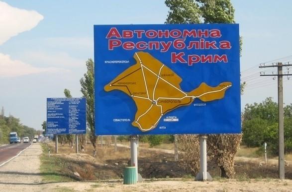 Оккупационные власти планируют изменить границы Крыма и Севастополя