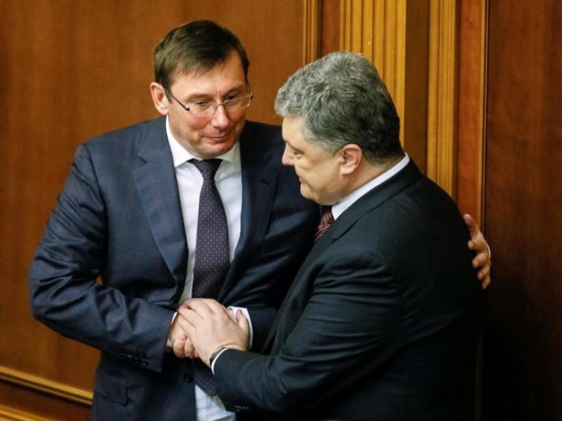 Политолог пояснил, почему Порошенко не дал Луценко уйти в отставку