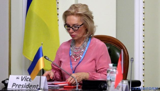 Денисова анонсировала открытие представительств омбудсмена в каждой области