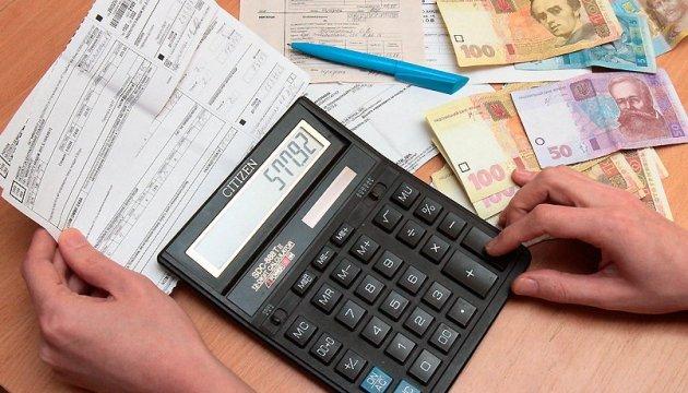 Украинцы могут выбирать между субсидией и льготой