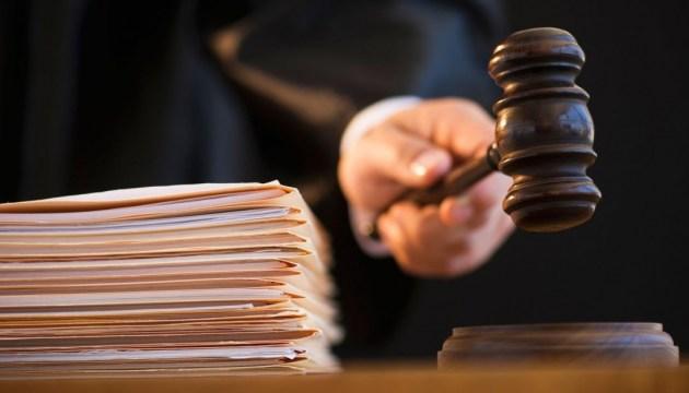 Суд дал 5 лет тюрьмы должностному лицу ГФС за взятку в более 110 тысяч