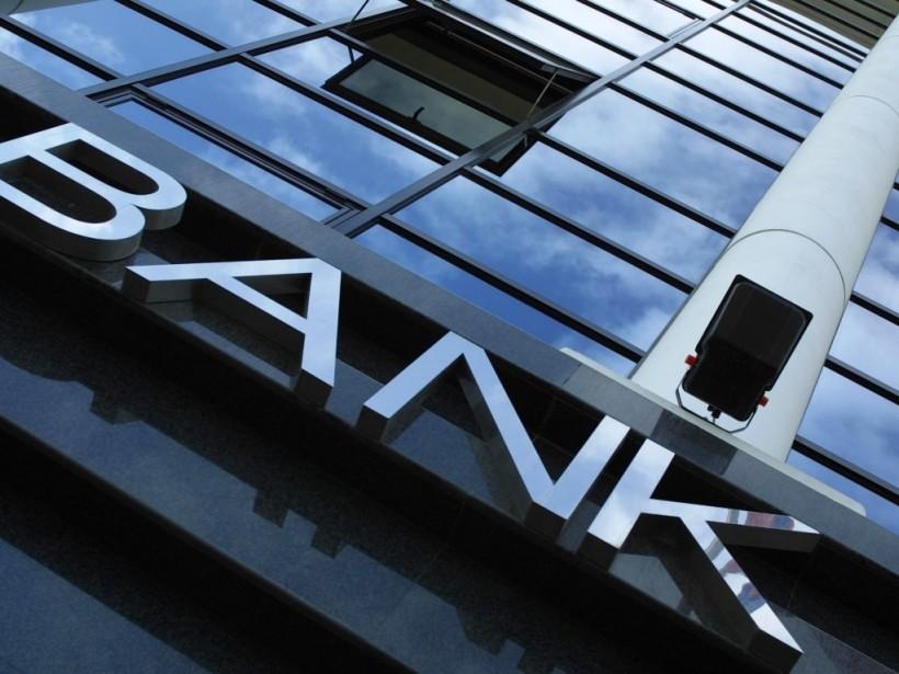 В Украине начали действовать правила дистанционной регистрации банковских счетов